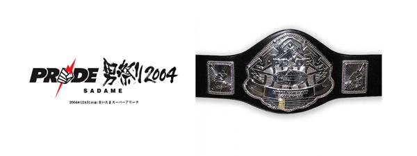 PRIDE Replica Championship Belt