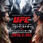 ufc japan poster