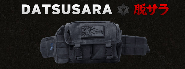 Datsusara Joe Rogan Utility Belt