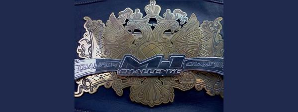 La ceinture du M-1 Global