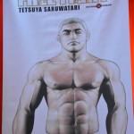 Interview Saruwatari Virgin Megastore Paris Tough Free Fight (6)