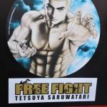 Japan Expo 2012 Tough  Tonkam Saruwatari Globe-MMA (75)