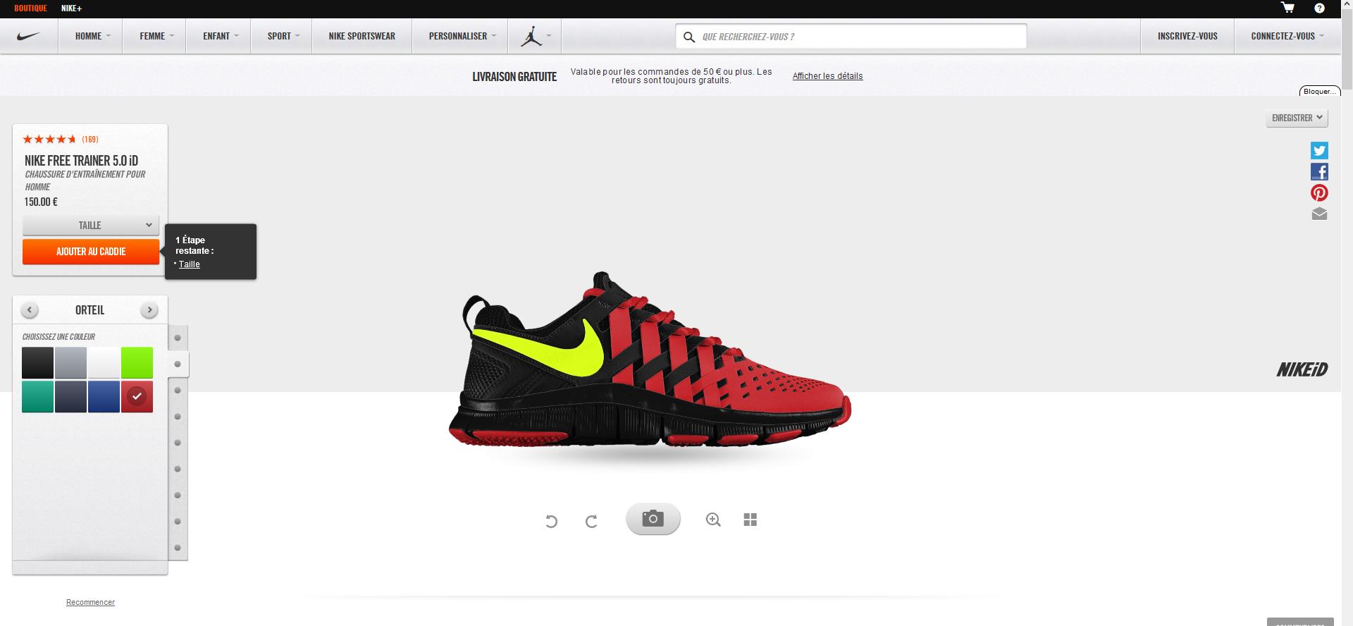 Nike ID Jon Jones (3)