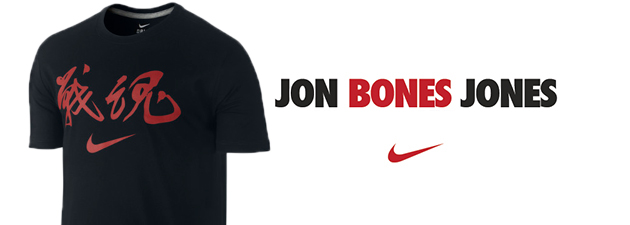 T-shirt-Nike-Jon-Jones-UFC-172-Warrior-Spirit