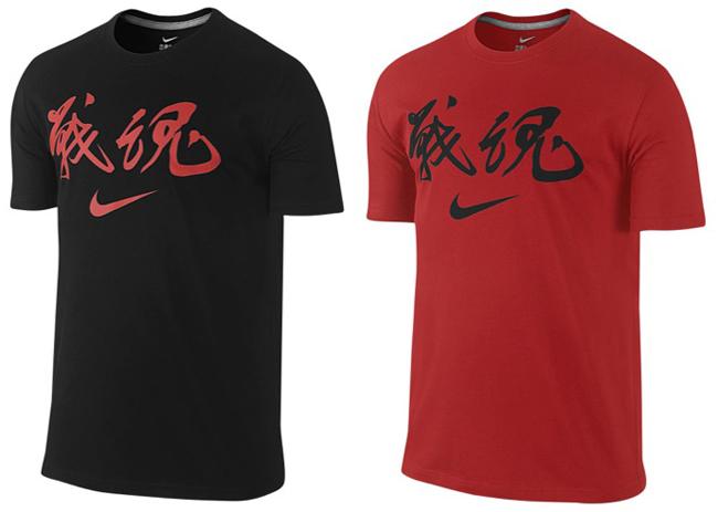 nike-jon-jones-ufc-172-shirt