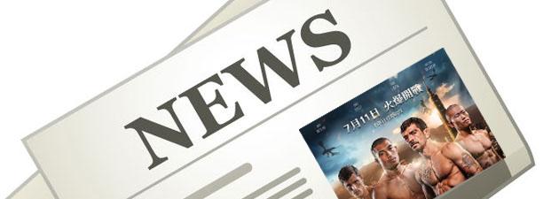 News-MMA-on-Globe-MMA-juillet-14