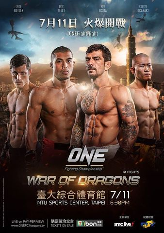 One FC 18