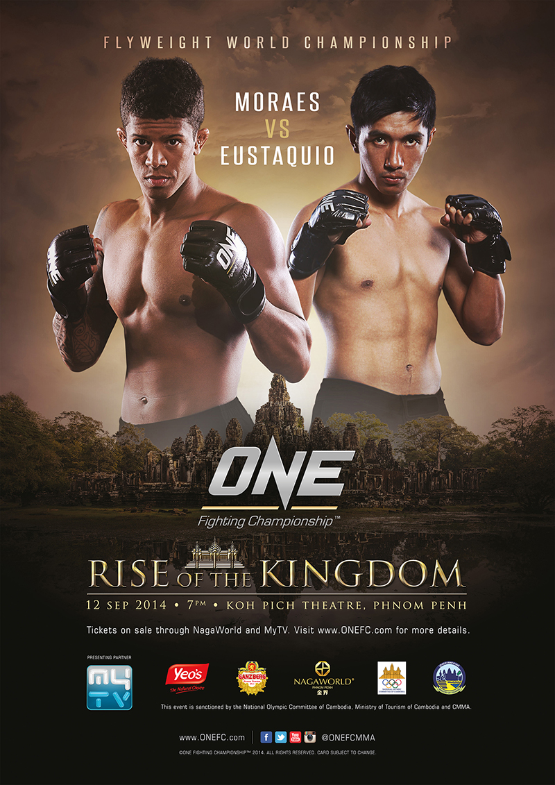 One-FC-Poster
