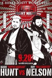 UFC-Fight-Night-51-Hunt-vs-Nelson