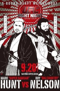 UFC-Fight-Night-51-Hunt-vs-Nelson-200x300
