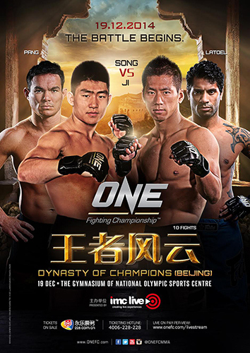 one-fc-22-poster