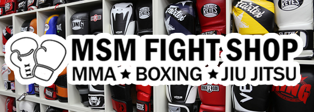 MSM-Fight-Shop-banner